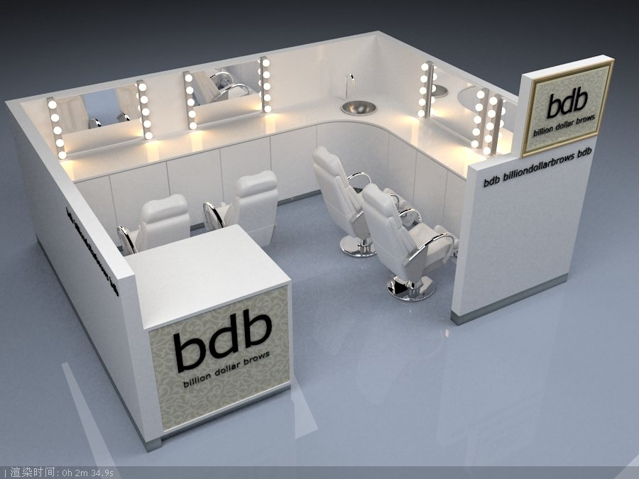 BDB Brow bar affordable threading kiosk for sale In Australia