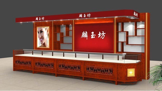 jewelry kiosk in mall for sale