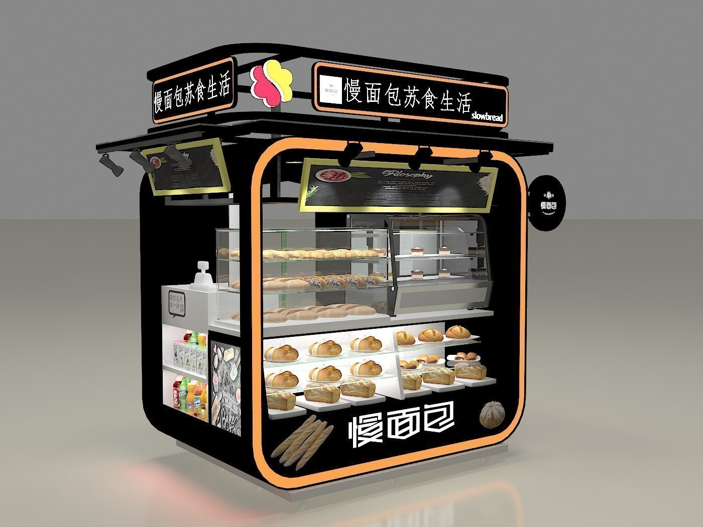 bakery display kiosk