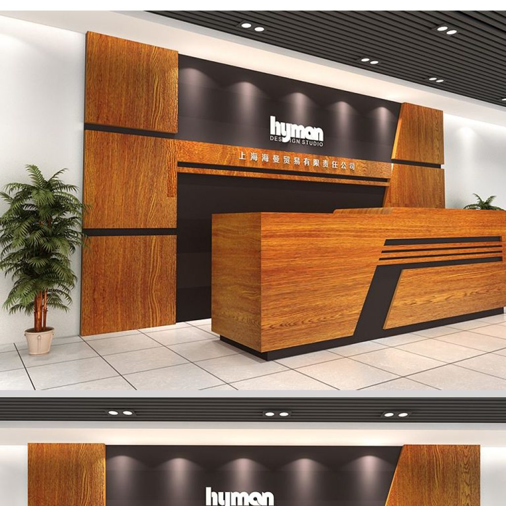 wooden style office reception desk