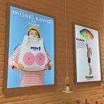 DIY light box make your food kiosk more attractive