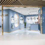 eyeglasses cabinet