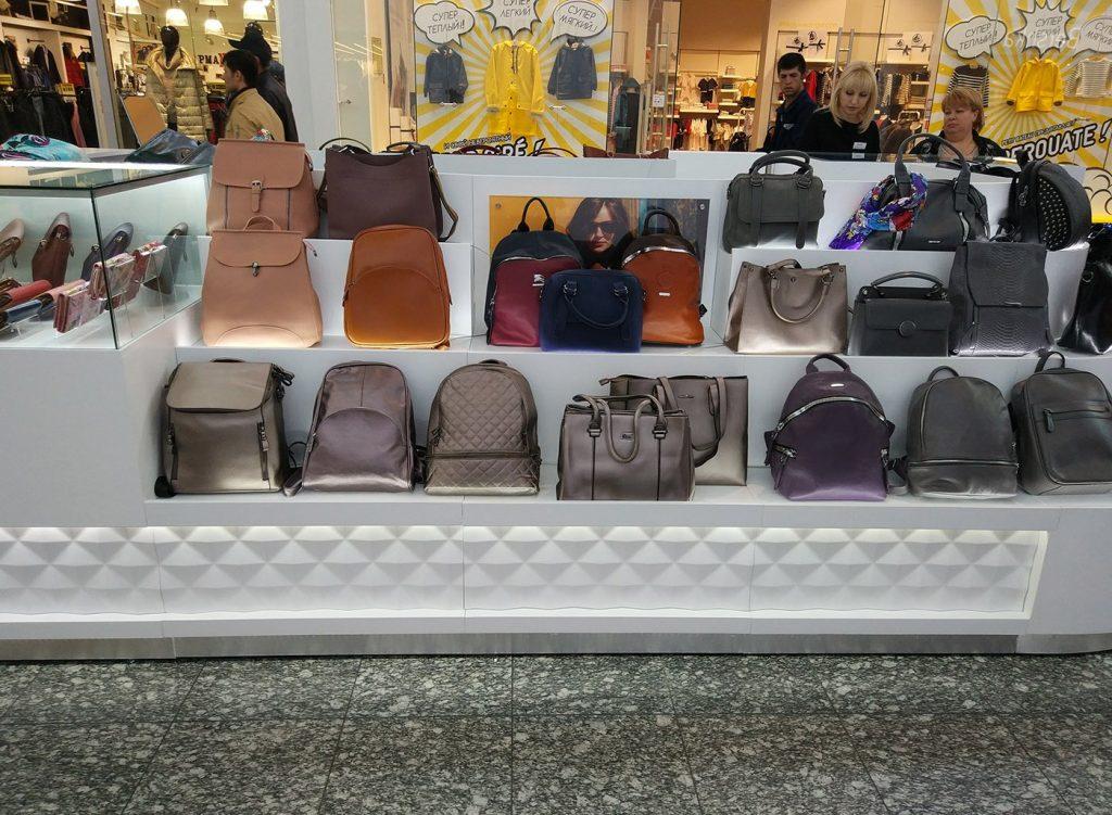 bag booth
