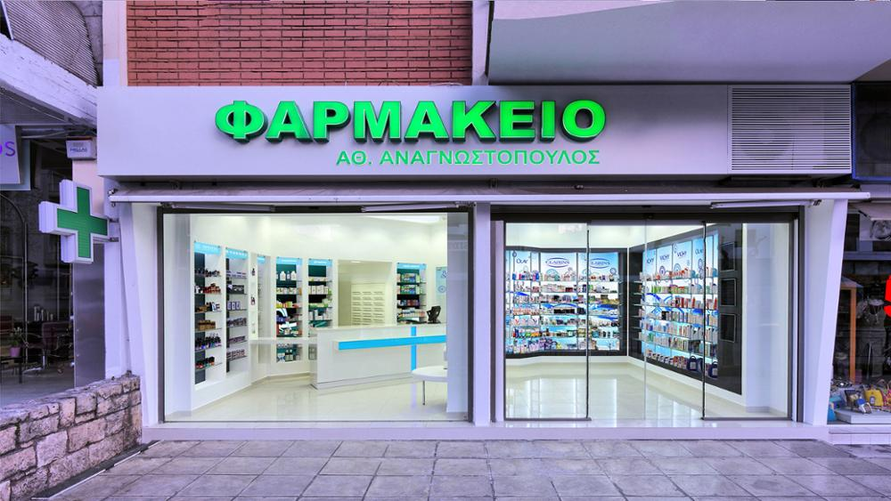 Modern Customized Pharmacy Counter And Cabinets Medical Shop Display Furniture Interior Design