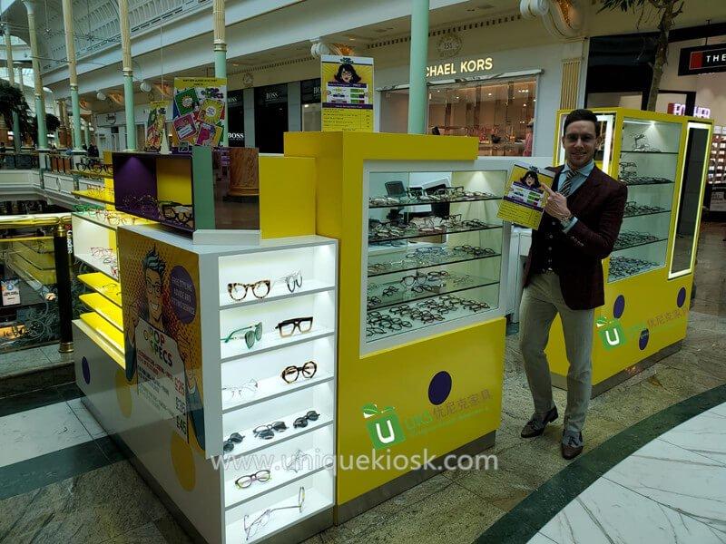 sunglasses cabinet