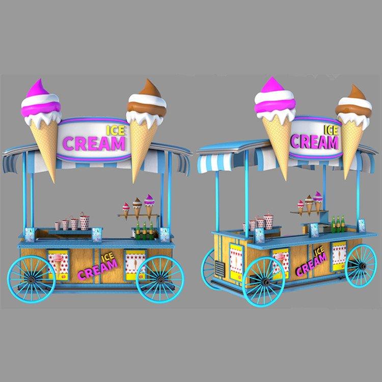 sweet kiosk